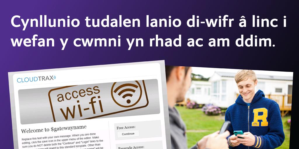 Wifi offer cy